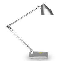 OSRAM欧司朗法兰克福双臂LED护眼台灯工作学习台灯