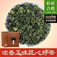 2017新茶安溪铁观音浓香型兰花香茶叶秋茶散装500g乌龙茶礼盒装
