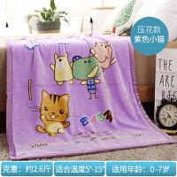婴儿毛毯儿童毛毯双层加厚宝宝毛毯新生儿小毯子冬季珊瑚绒云毯子