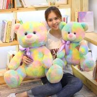 抱抱熊公仔布娃娃女孩睡觉抱可爱毛绒玩具大熊送女友礼物