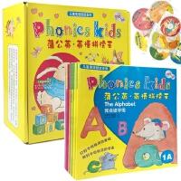 蒲公英 英语拼读王少幼儿 Phonics kids 1-6全套12册自然拼读英语教材书 儿童英语英文绘本幼儿英语启蒙教