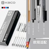 KACO 欧规标准通用G2笔芯 施耐德39按动中性笔小米签字笔智途替芯
