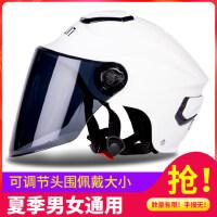 电动摩托车头盔男电瓶车头灰女冬 季四季半盔防晒夏季轻便式安全帽