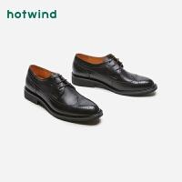 热风潮流时尚商务皮鞋英伦布洛克风正装鞋H43M9316