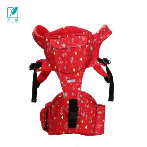 [3件3折 3折价:118.5]芙蕾多功能婴儿背带腰凳前抱式宝宝腰凳四季通用透气腰凳F0330