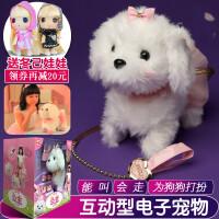 仿真毛绒电动拉比兔兔会走动小白兔子儿童女孩玩具 正版礼盒装