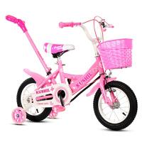 儿童自行车带推杆2-3-6岁12寸脚踏车14-16寸酷仕龙童车三轮车 +伞