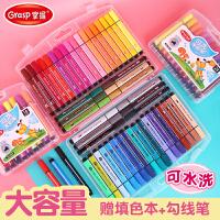 掌握水彩笔套装幼儿园儿童水彩画笔宝宝彩色笔可加墨软头笔安全无毒可水洗12色24色36色学生专业美术绘画彩笔