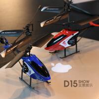 遥控飞机充动遥控直升机儿童玩具电动航模