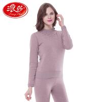 浪莎保暖内衣女士时尚闪钻保暖内衣秋冬新款加厚加绒保暖内衣_米色,XL(170/95)