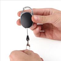 spike 胖仔伸缩扣防盗防丢钥匙扣 弹力扣钥匙挂钥匙圈快挂钥匙回收器