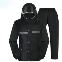 物有物语 雨衣雨裤套装 男女士加厚防风摩托车电动车雨衣两件套户外骑行双层透气分体式成人雨披外套