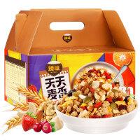 臻味 坚果果蔬混合麦片 网红营养早餐 膳食纤维 天天麦香礼盒1260g