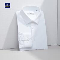 HLA/海澜之家净色微弹长袖正装衬衫2020春季新品修身商务长衬男