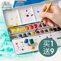 温莎牛顿歌文固体水彩颜料24色铁盒温艺艺术家水彩颜料12色24色36色45色全块半块水彩颜料塑料盒分装水彩套装