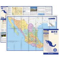 世界分国地图・墨西哥