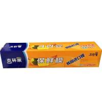 韩国克林莱保鲜膜一次性保鲜膜带切割盒25cm×50mCW-12