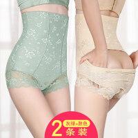 收腹提臀内裤女塑身高腰收胃塑形纯棉裆产后衣减肚子美体薄款