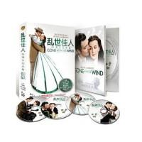 原装正版 华纳 乱世佳人 75周年纪念版(4DVD9) 奥斯卡电影视频光盘 软件