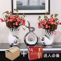 客厅卧室房间电视柜酒柜装饰品摆件欧式创意家居浪漫摆设结婚礼物 +礼盒