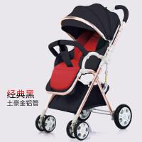 双向婴儿推车高景观可坐可躺简易折叠超轻便携式小孩儿童车