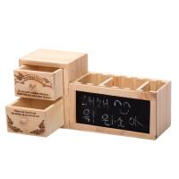 创意笔筒木制可爱双层抽屉收纳盒 黑板笔筒