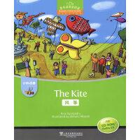 黑布林英语阅读 小学b级1 风筝 The Kite 小学生英语绘本 英语绘本故事 黑布林丛书 英语绘本小学一年级/二年级 黑布林英语阅读