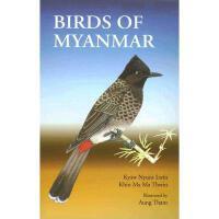 【预订】Birds of Myanmar
