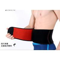 医用男女四支弹簧支撑 运动护腰带健身保暖冬季腰痛腰酸
