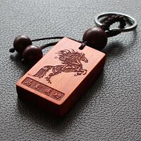 个性私人定制钥匙扣刻照片檀木汽车钥匙挂件刻字双面创意礼物男女