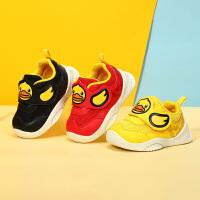 【4折价:87.6】B.Duck小黄鸭童鞋男童运动鞋新款婴幼儿网面鞋透气潮鞋