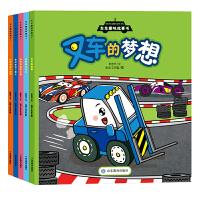 《车车趣味故事书》全5册幼儿趣味工程车绘本阅读3-6岁宝宝儿童睡前故事书籍1-2-4-5-6岁汽车科普认知绘本获奖亲子启