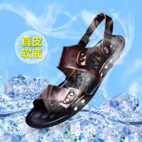 【包邮】2017夏秋季新款平底凉鞋 真皮男士两用沙滩鞋 超软透气休闲凉鞋629JZQG支持