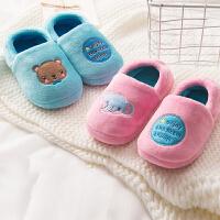 儿童棉拖鞋包跟冬天男女童冬季保暖宝宝卡通可爱室内防滑居家鞋