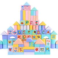 儿童积木玩具3-6周岁男女孩宝宝1-2周岁木制婴儿智力早教启蒙玩具