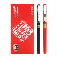 晨光正品孔庙祈福碳素黑中性笔AGPA2201学生考试用笔0.5mm全针管笔芯