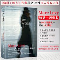 还珠格格 第一部 华语世界深具影响力作家琼瑶作品 赵薇范冰冰主演电视剧原著小说 +如果一切重来(新版)20年来霸屏暑期
