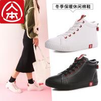 人本加绒小白鞋女冬季平底保暖系带短靴女韩版百搭女靴子