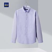 HLA/海澜之家扣领尖领水洗长袖衬衫2020春季新品舒适休闲长衬男