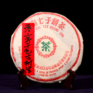 整件84片一起拍【15年陈期老生茶】2002年中茶干仓绿印 古树生茶 357克/片