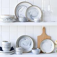 金边大理石家用20头碗碟套装陶瓷餐具套装盘子碗饭碗