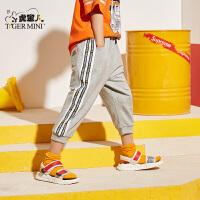 【2件3折到手价:62.7元】小虎宝儿童装男童纯棉七分裤2020夏季新款儿童短裤运动薄款中大童