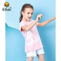 【3折价:68.7】B.duck小黄鸭童装女童短袖T恤2020夏季洋气宝宝半袖儿童上衣BF2102902