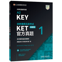 KET官方真题(新题型)(1)2021剑桥通用五级考试(含答案和超详解析)A2-KEY(剑桥授权 含答案、超详解析、考官