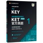 KET官方真题(新题型)(1)2021剑桥通用五级考试(含答案和超详解析)A2-KEY(剑桥授权 含答案、超详解析、考官评价、附扫码音频、口语示例视频)