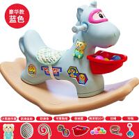 摇摇马木马儿童1-2-3周岁宝宝生日礼物带音乐塑料小玩具婴儿椅车