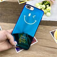 苹果7手机壳iPhone8蓝光硅胶防摔6splus全包套x情侣男女款潮软胶