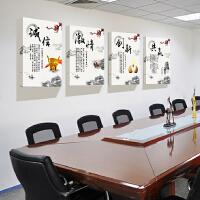 办公室挂画励志企业文化墙画标语会议室无框画展板