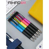 爱好文具伸缩学生油笔批发按压式子弹头办公圆珠笔中油笔原子笔批发笔芯蓝色学生用按动式新款0.7mm