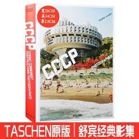 CCCP Frdric Chaubin 弗雷德里克舒宾的90座前苏联建筑 448页 建筑大师设